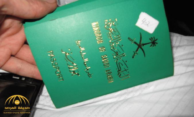 كشف الحقيقة حول منح الجنسية السعودية للأجانب المولودين في