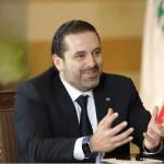 شاهد .. الحريري يفاجئ اللبنانيين بتغريدة يتوقع أن تقلب حياتهم رأسا على عقب!