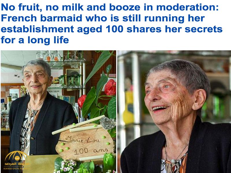 فرنسية عمرها 100 سنة تكشف السر وراء تمتعها بصحة جيدة.. لا تأكل ما نتناوله نحن يومياً !