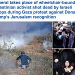 فقد ساقيه في غارة إسرائيلية قبل 10 سنوات.. فلسطينيون يشيعون أبوثريا بعد مقتله برصاصة-فيديو