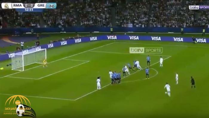 بالفيديو : للمرة الثالثة .. ريال مدريد يتوج بطلا  لكأس العالم للأندية