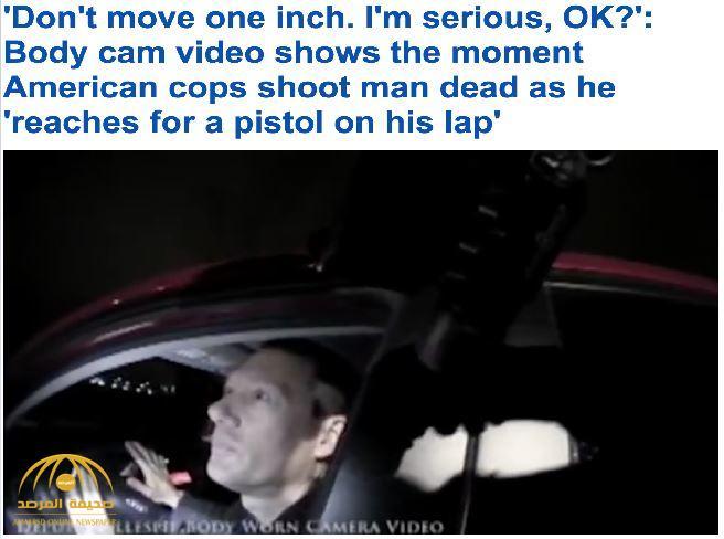 بالفيديو: شرطي سابق بولاية كولورادو تم تصفيته بعد أن استل سلاحه أمام مكتب شرطة الولاية