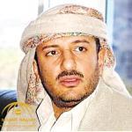 """نجل شقيق """"صالح"""" يكشف عن حيلة خبيثة لميليشيات الحوثي في تصفية أسرى المؤتمر الشعبي!"""