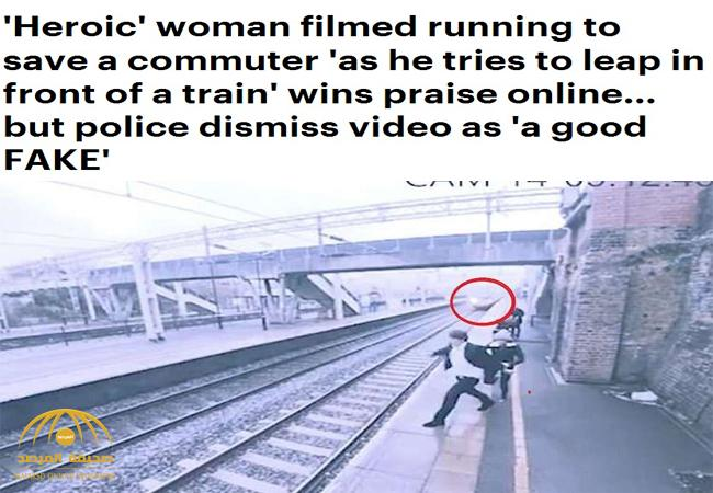 شاهد .. أم تترك طفلها وزوجها وتنقذ رجلاً بأعجوبة قبل انتحاره بلحظات بالقفز أمام قطار مسرع