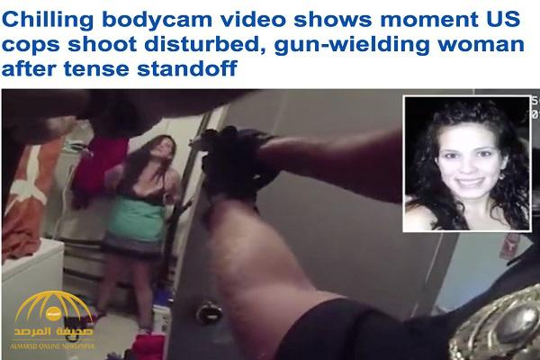 شاهد .. لحظة إطلاق شرطة كانساس النار على مشتبه بها بعدما تبين وجود سلاح بحوزتها