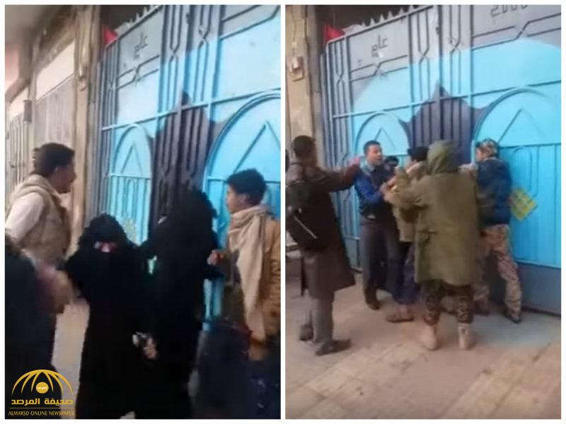 الهمجية والفوضى هو القانون السائد..شاهد :حوثيون يعتدون على معلمات أمام مدرسة بصنعاء