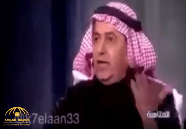 بعد زفاف ابنته.. هجوم حاد على داود الشريان بسبب ما قاله في هذا الفيديو!
