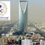 """الترفيه بدون توقف .. بشرى سارة لأطفال الرياض وأسرهم لحضور عرض  فعالية """"الفن السابع""""!"""