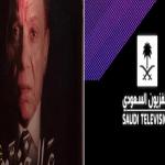 """التلفزيون السعودي ينجح في شراء مسلسل عادل إمام بنصف سعر """"إم بي سي"""".. وهذا هو موعد عرضه للمشاهدين!"""