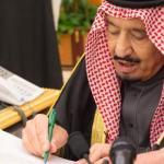 توجيه عاجل من الملك سلمان لجميع الجهات والمصالح الحكومية حول ما ينشر في الإعلام