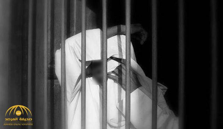 """السجن وغرامة مليون ريال .. تفاصيل الحكم على 4 سعوديين ويمني في """"قضية رشوة"""" بمكة !"""