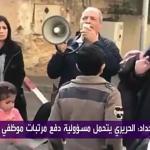 فيديو ..أحد موظفي سعودي أوجيه يوجه رسالة للحريري ويصرخ : أنت سرقت حقوقنا يا عيب الشوم عليك
