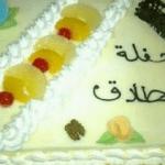 """فتاة مصرية تثير جدلًا بـ """"حفلة طلاق"""" بعد زواج دام 40 يومًا فقط.. تعرف على قصتها"""