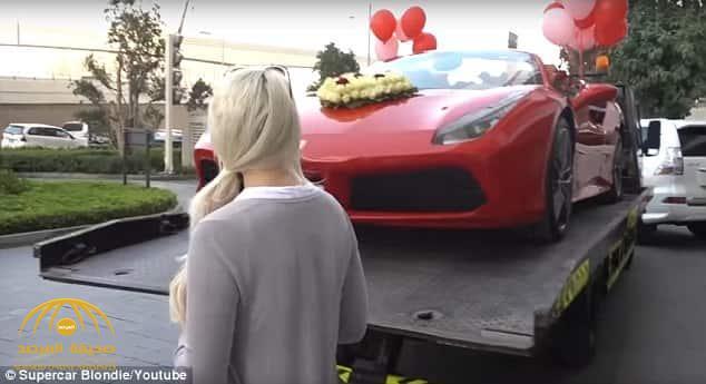بالصور.. أمريكي ثري يفاجئ زوجته بسيارة فيراري في عيد الحب