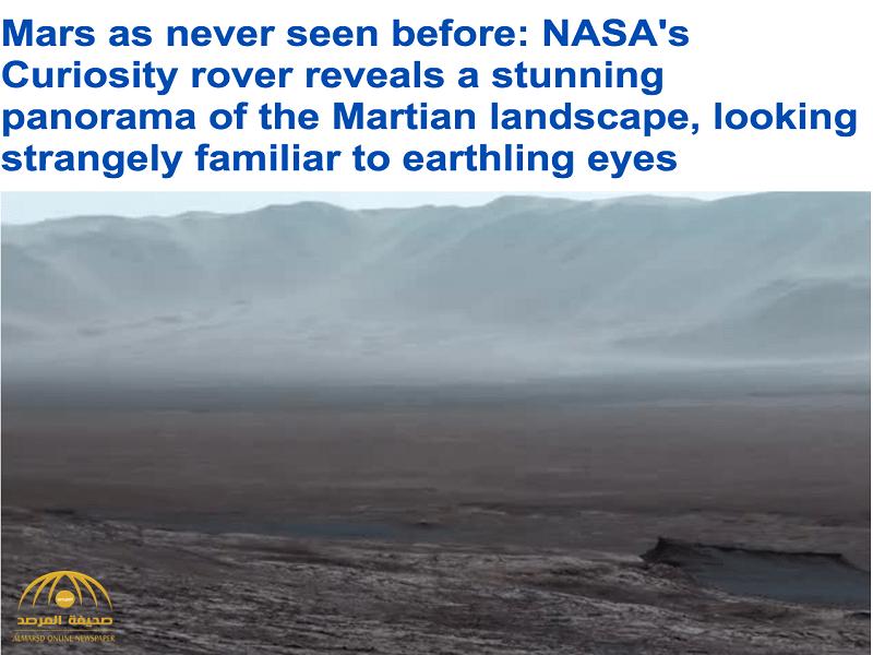 بالصور و الفيديو: ناسا تكشف وجها جديدا رائعاً للمريخ!
