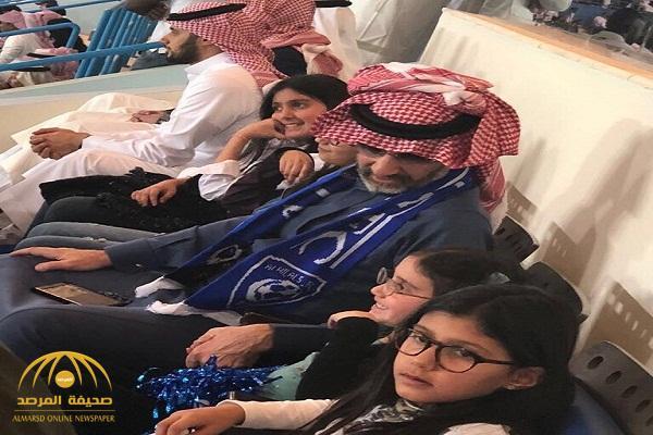 بالصور .. الوليد بن طلال برفقة عائلته لمشاهدة مباراة الهلال والعين