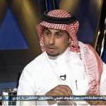"""محمد شنوان العنزي يسخر من """"فرحة"""" الهلال بعد التعادل مع النصر!"""