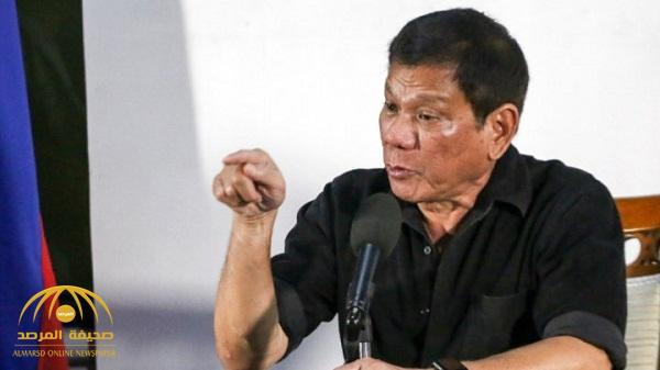 """الرئيس الفلبيني: اطلقوا النار على منطقة """"الرحم"""" !"""
