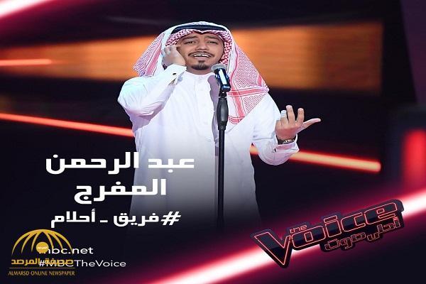 """في أول حلقة من """"ذا فويس"""" .. شاهد : السعودي """"عبد الرحمن"""" يخطف أنظار لجنة التحكيم وأحلام تضمه لفريقها"""