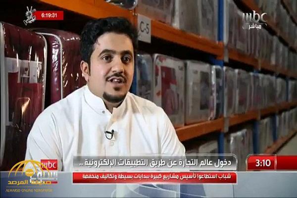 بالفيديو : شاب سعودي يروي كيف أصبح من كبار تجار المفروشات عبر التجارة الإلكترونية .. والبداية حساب انستقرام