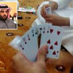 تركي آل الشيخ يوافق على إقامة بطولة المملكة للبلوت بجائزة مقدارها مليون ريال