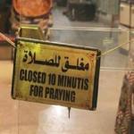6 أسباب لإعادة النظر في قرار إغلاق المحلات وقت الصلاة!