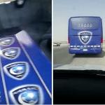 """""""الأمن العام"""" يصدر بيانا بشأن قيام رجل أمن بتصوير وتفحص محتويات حافلة نادي الهلال .. فيديو"""