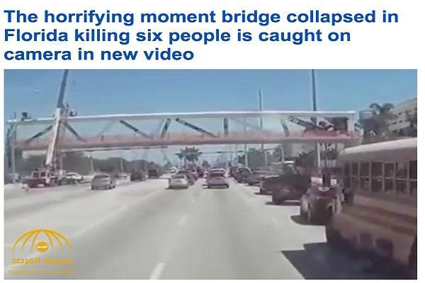 شاهد ..فيديو جديد يرصد لحظة انهيار جسر ميامي وأحد العمال يقف أعلاه