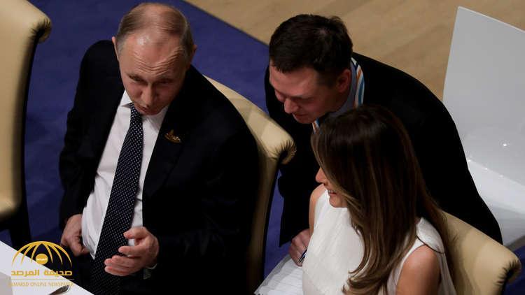 """بوتين يكشف ماذا قال لـ""""ميلانيا ترامب"""" أثناء  قمة العشرين!"""