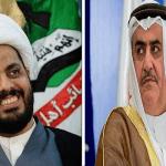 """وزير خارجية البحرين يهاجم العراقي والعميل الإيراني """" الخزعلي"""" : المجرم راعي العصايب ما يترس عينه إلا التراب"""