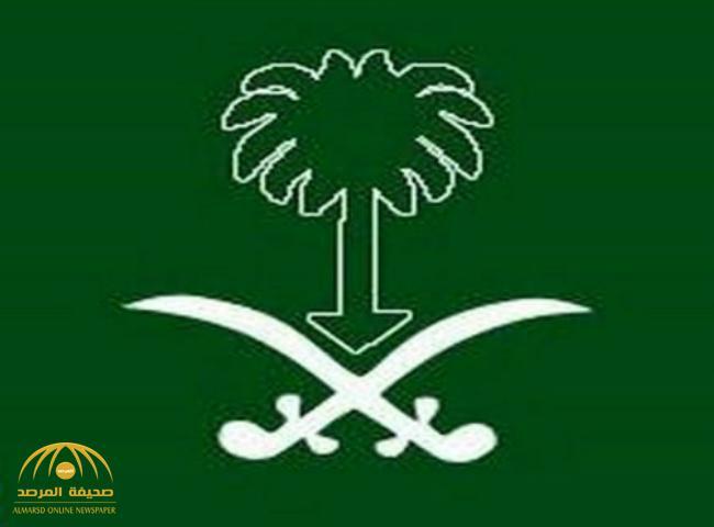 الديوان الملكي: وفاة والدة الأمير سعود بن سلمان بن محمد آل سعود