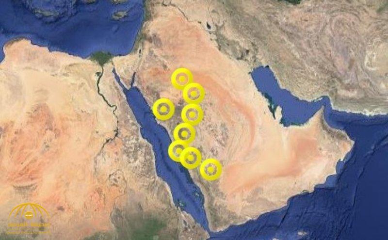 بينهم الرياض والمدينة.. الإنذار المبكر يحذر 8 مناطق بالمملكة