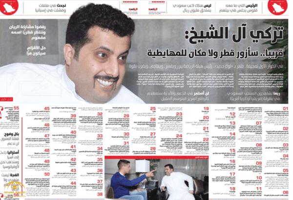 آل الشيخ : سأزور قطر قريبا .. ولا مكان للمهايطية ..ولا يوجدلاعب سعودي يستحق راتب أكثر من مليون ريال!