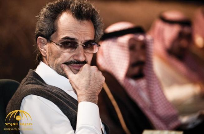 الوليد بن طلال يتنازل عن حصته في توزيعات أرباح المملكة القابضة السعودية