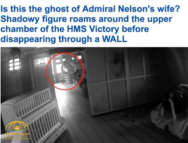 فيديو : مستكشف أشباح يرصد شبح زوجة أدميرال حرب تتجول بسفينته الحربية بعد 250 عاما من انشائها