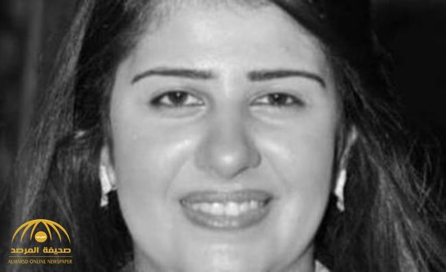 وفاة المذيعة المصرية شذى الجمال عن 33 عاماً