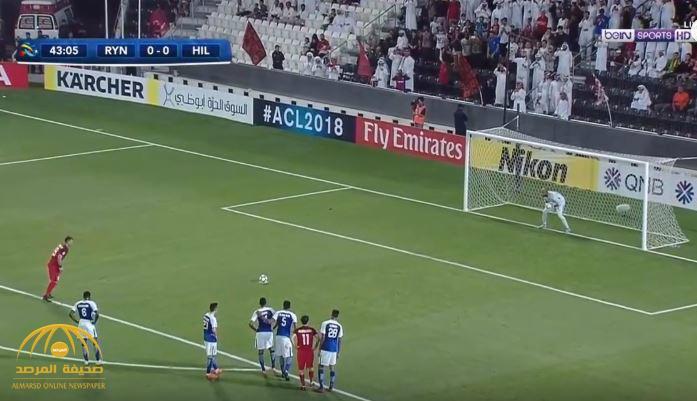بالفيديو : الريان القطري يهزم الهلال بهدفين في دوري أبطال آسيا
