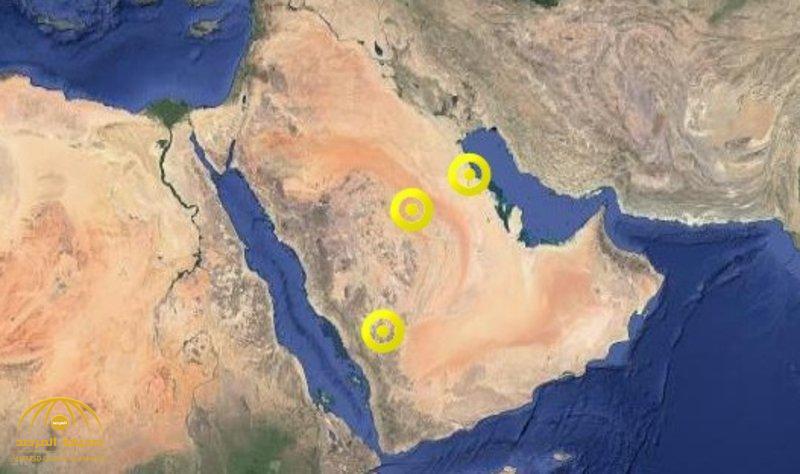 بينهم الرياض.. 3 مناطق تدخل في خريطة تنبيهات الإنذار المبكر