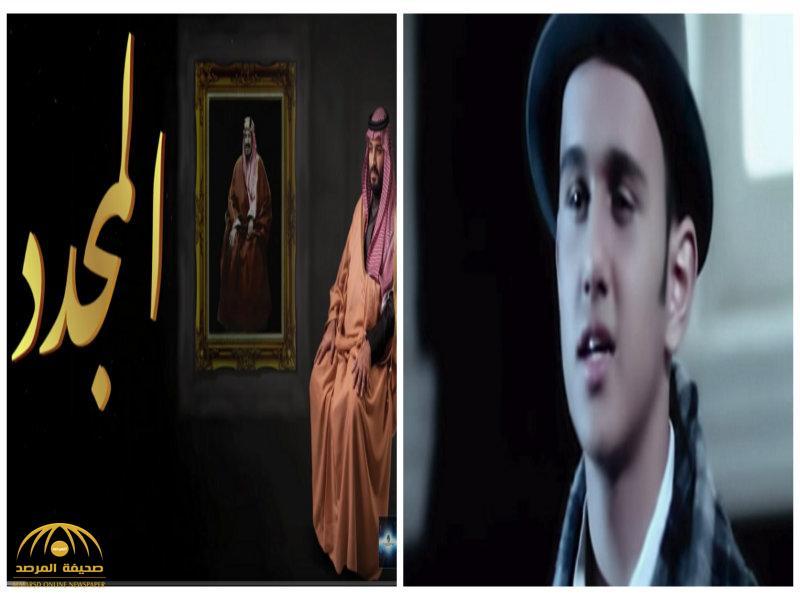 """بعد انقطاع دام سنوات.. فيديو: """"عباس إبراهيم """"يفاجئ  جمهوره بعودته للغناء .. بأغنية """"المجدد"""" لولي العهد"""