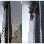 فيديو يكشف حجم حريق برج ترامب.. والرئيس يعلق