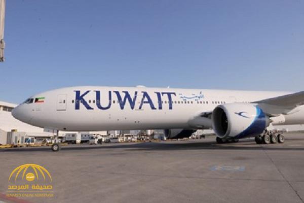 """الخطوط الجوية """"الكويتية"""" تعلن وقف رحلاتها إلى لبنان حتى إشعار آخر"""