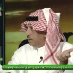 بالفيديو .. علي كميخ : الهلال ليس كبير آسيا لانه لم يذهب للعالمية!