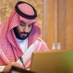 بالصور : برئاسة ولي العهد .. مجلس الشؤون الاقتصادية والتنمية يعتمد برنامج التخصيص