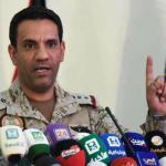 أول تعليق للتحالف على مزاعم استهداف «خيمة زواج» بحجة اليمنية .. والكشف عن إجراءات تُتخذ بعد أي عملية