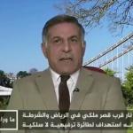 """شاهد .. كيف أحرج خبير طيران عراقي مذيع قناة الجزيرة حول حقيقة طائرة """"الدرون"""" .. وهذا ما قاله عن السعودية !"""