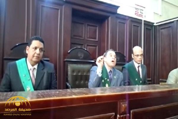 شاهد .. ردة فعل قاضٍ مصري أثناء الحكم على سيدة قتلت زوجها بمساعدة عشيقها