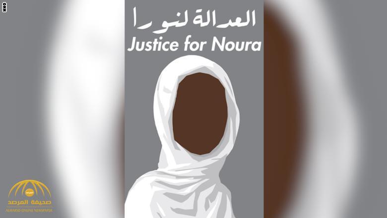 """ما هي قصة السودانية """"نورا حسين"""" التي حُكم عليها بالإعدام؟"""