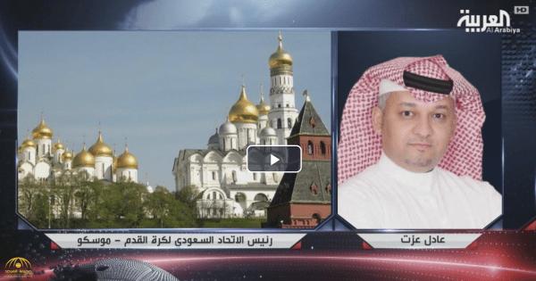 بعد الهزيمة الصادمة … بالفيديو.. عادل عزت: سنحاسب المعيوف وهوساوي والسهلاوي!