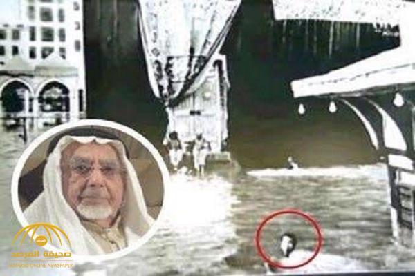 """قصة طواف """"بحريني"""" حول الكعبة سباحة قبل 77 عاما!-صور"""