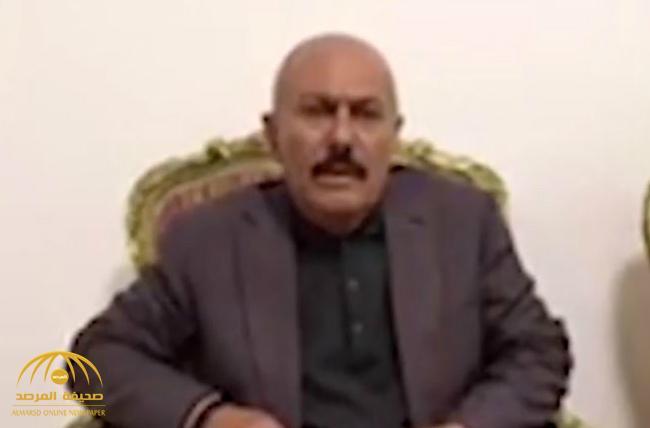 شاهد فيديو يُذاع لأول مرة .. صالح يتحدث قبل ساعات من مقتله